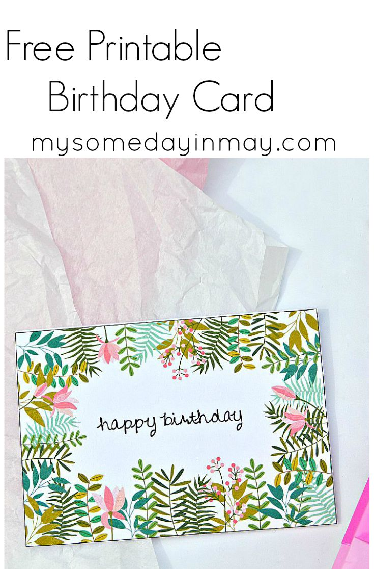 Birthday card free printable sexy question